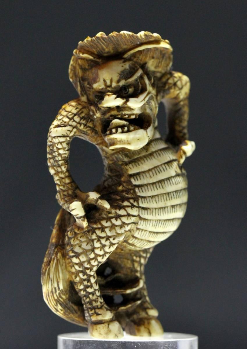 時代物 根付「中国 幻獣 文 人面麒麟 」 河童 のような 怪獣 妖怪 装剣奇賞 に同類の図有 挂件 珍図案