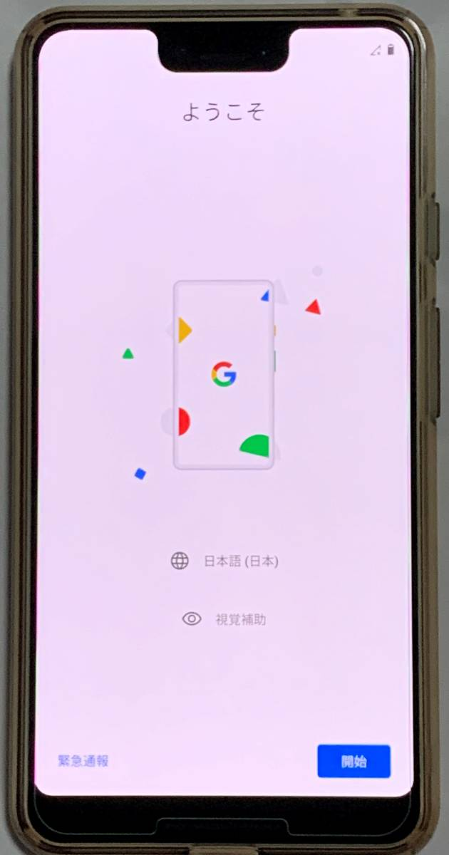 Google Pixel 3 XL 6.3インチ 128GB Clearly White Model G013D docomo シムロック解除済み 中古美品 即決 送料込_画像1