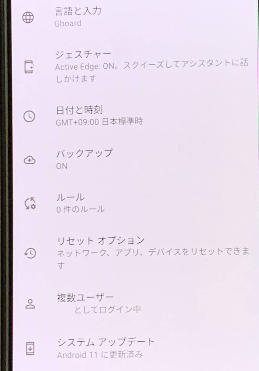 Google Pixel 3 XL 6.3インチ 128GB Clearly White Model G013D docomo シムロック解除済み 中古美品 即決 送料込_画像7