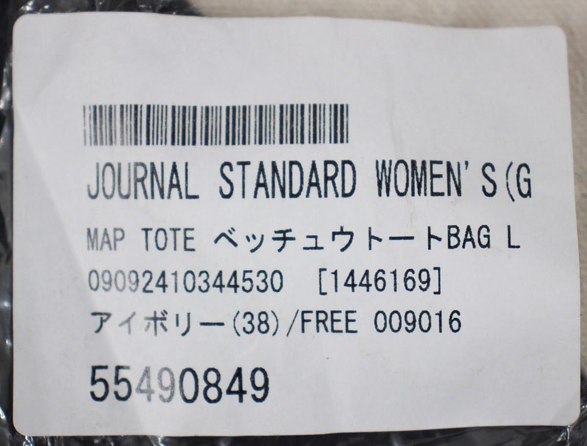 ☆未使用保管品☆JOUNAL STANDARD ジャーナルスタンダード☆MAPTOTE トートバッグ☆L☆_画像2