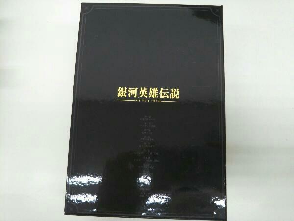 DVD 【※※※】[全3巻セット]銀河英雄伝説 Die Neue These 第1期「邂逅」 第1~3巻(完全数量限定生産版)_画像2