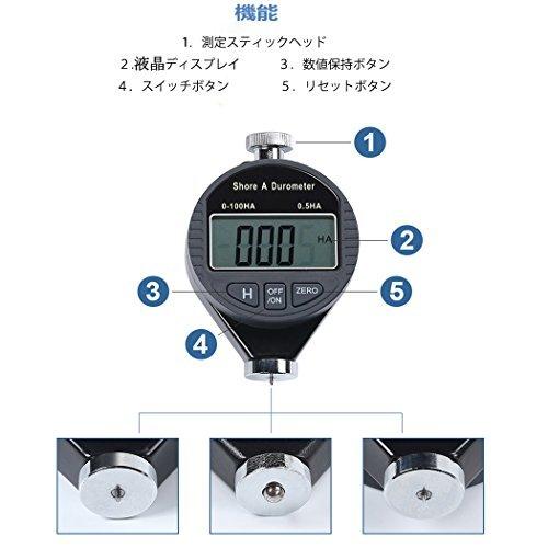 色A型 Enhong デジタル硬度計 ゴム ガラス プラスチック 革 硬さ デジタルゲージ 測定工具 A型 C型 D型 通販 【ス_画像4