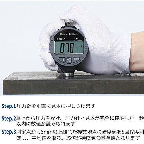 色A型 Enhong デジタル硬度計 ゴム ガラス プラスチック 革 硬さ デジタルゲージ 測定工具 A型 C型 D型 通販 【ス_画像6