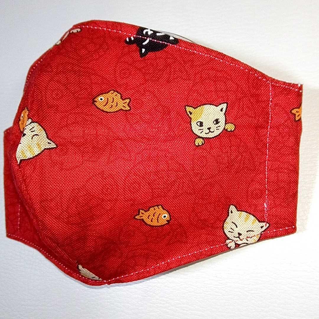 猫に鯛 魚 ネコ 立体型 インナーマスク Sサイズ(幼児~小学校低学年 子供)ハンドメイド S00035_画像2