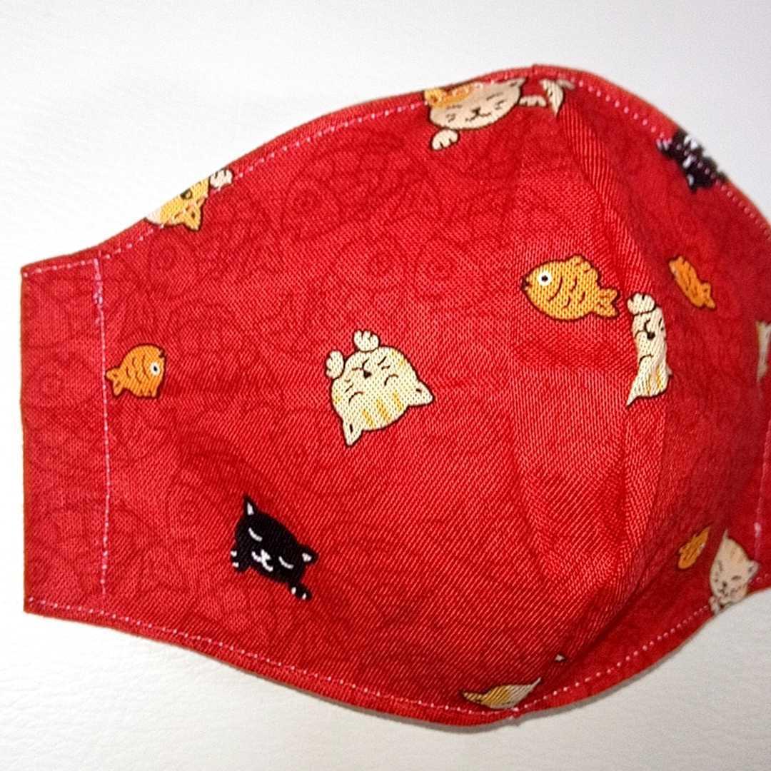 猫に鯛 魚 ネコ 立体型 インナーマスク Sサイズ(幼児~小学校低学年 子供)ハンドメイド S00035_画像3
