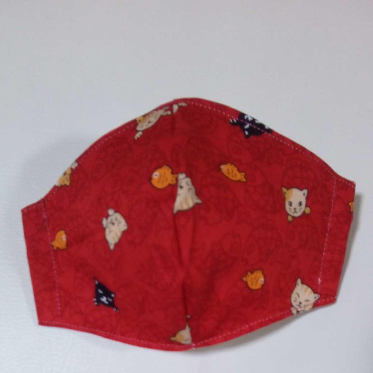 猫に鯛 魚 ネコ 立体型 インナーマスク Sサイズ(幼児~小学校低学年 子供)ハンドメイド S00035_画像1