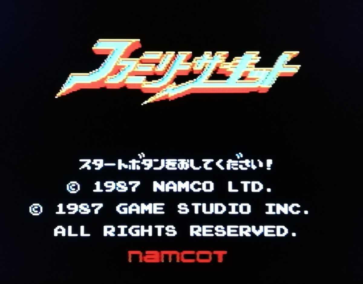 ファミリーテニス ファミリーサーキット NAMCO ナムコ ファミコンソフト