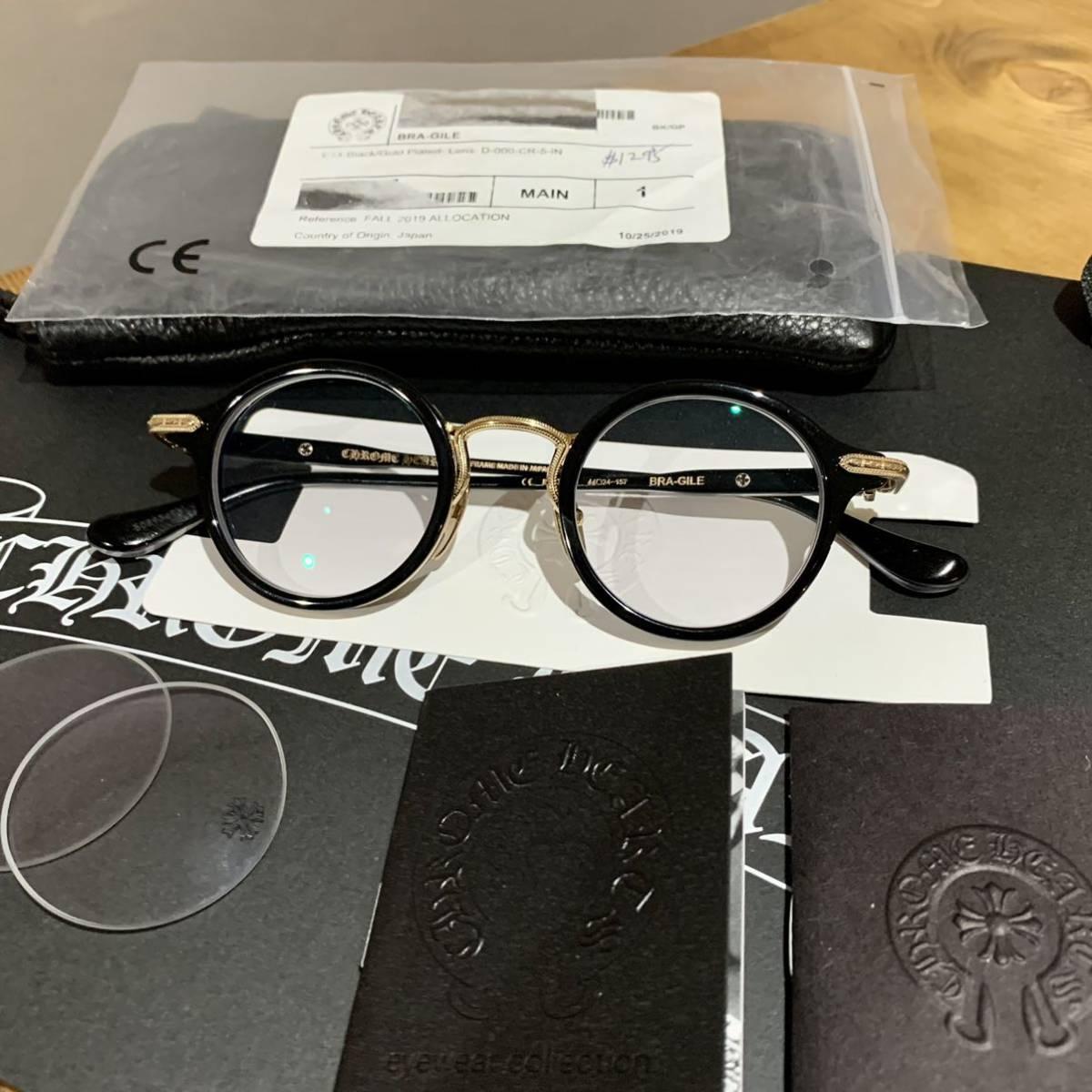 正規品 美品 クロムハーツ BRA-GILE メガネ 眼鏡 ゴールド 丸型 流行 サングラス