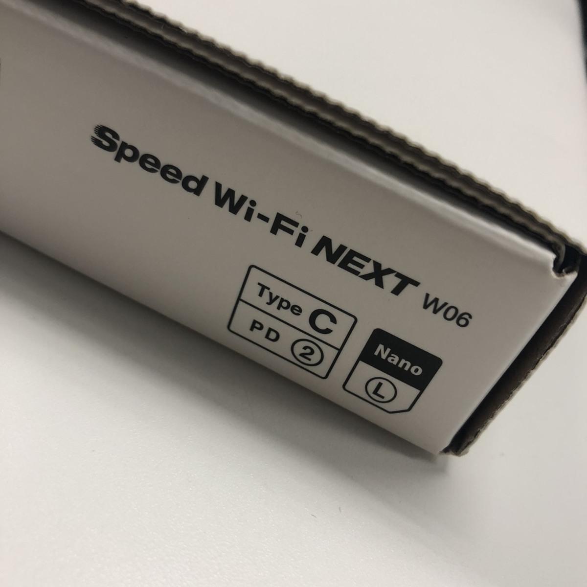 新品未使用品☆赤ロム保証☆au/エーユー speed Wi-Fi NEXT W06 HWD37SKA ブラック×ブルー_画像6