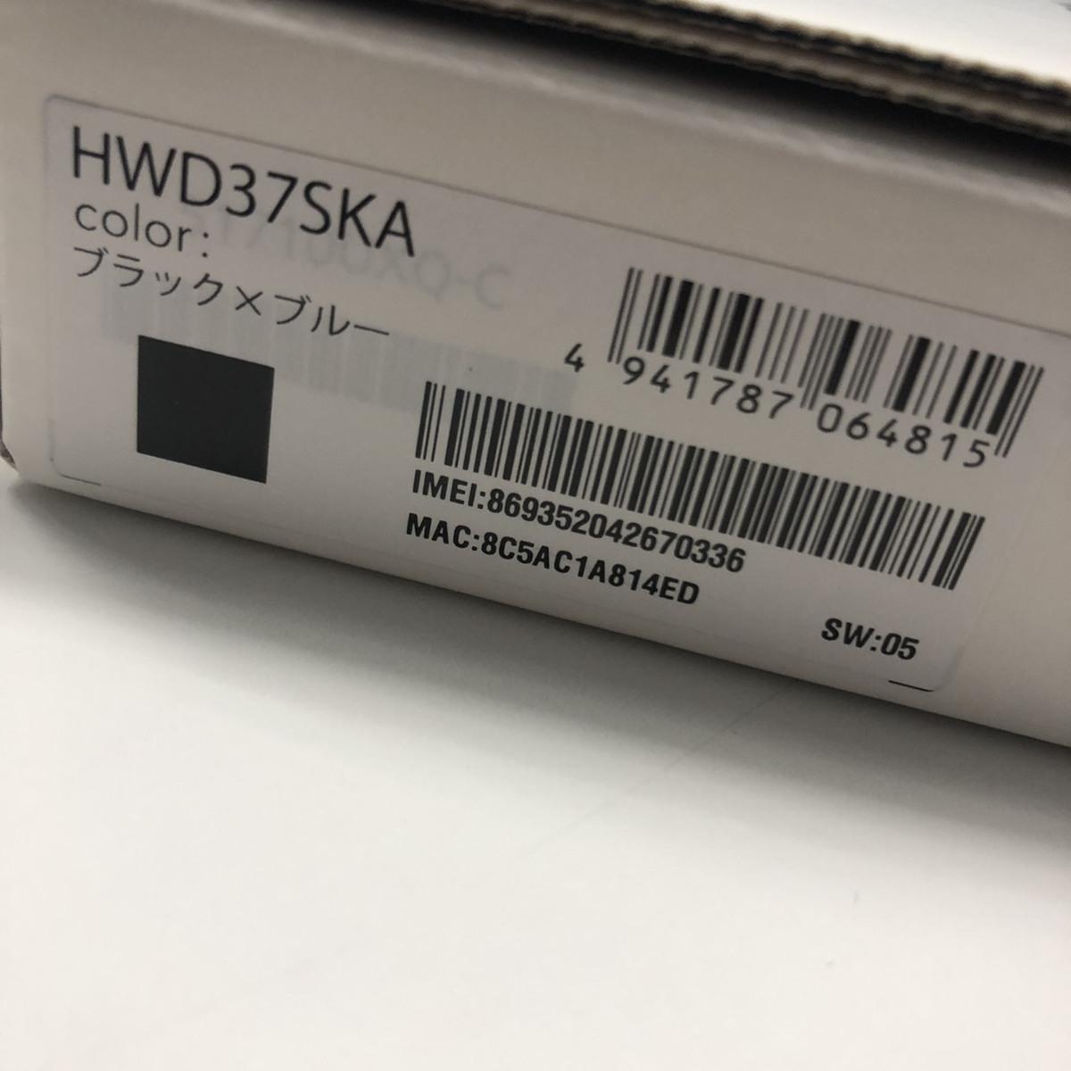 新品未使用品☆赤ロム保証☆au/エーユー speed Wi-Fi NEXT W06 HWD37SKA ブラック×ブルー_画像5