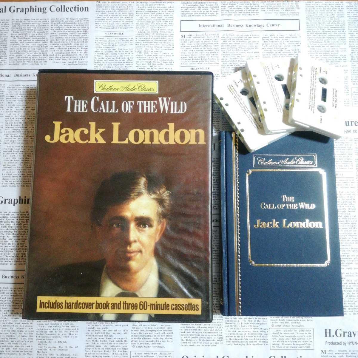 PayPayフリマ|the call of ththee wild jack london 朗読テープ付き ...