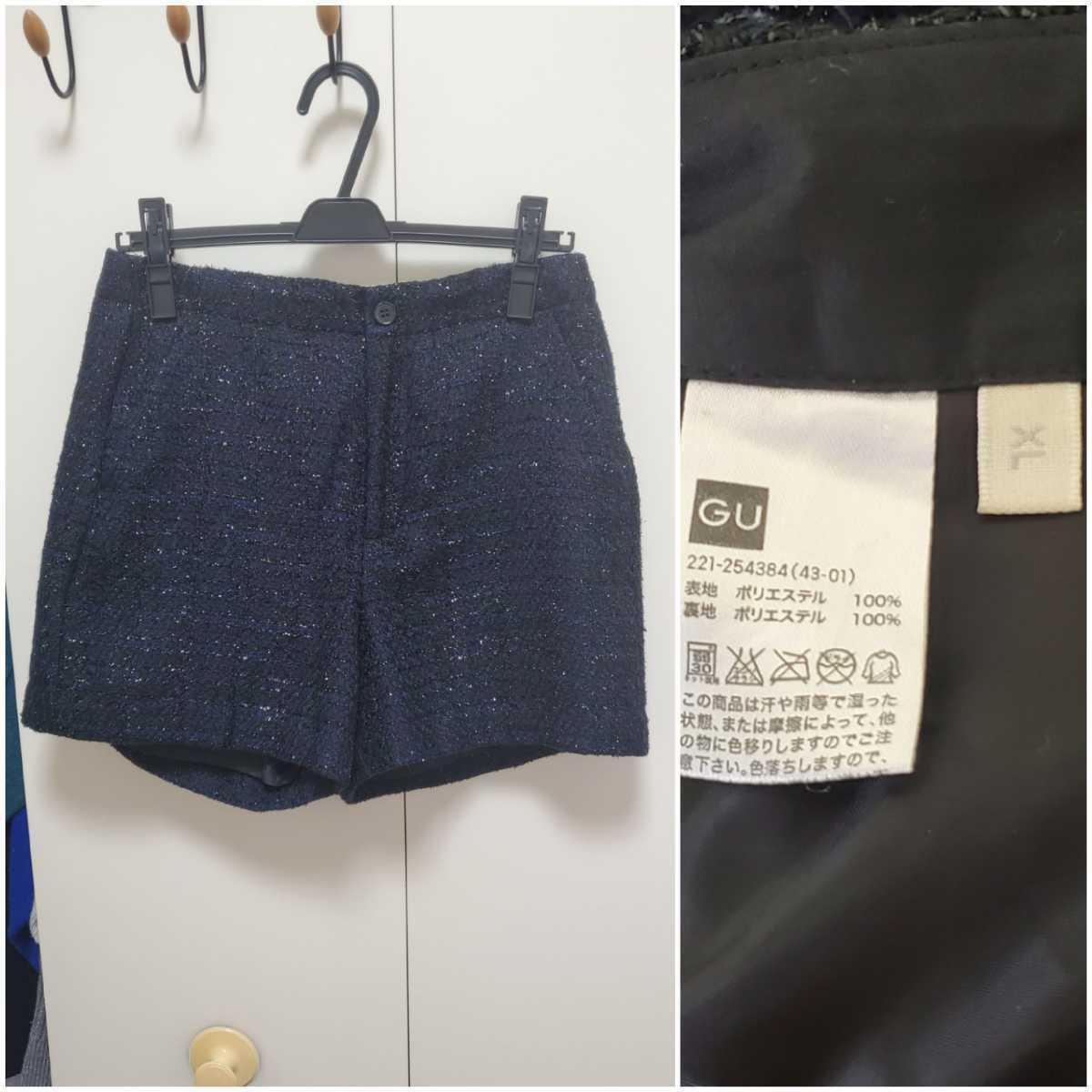 スカートパンツ 5点セット まとめ売り