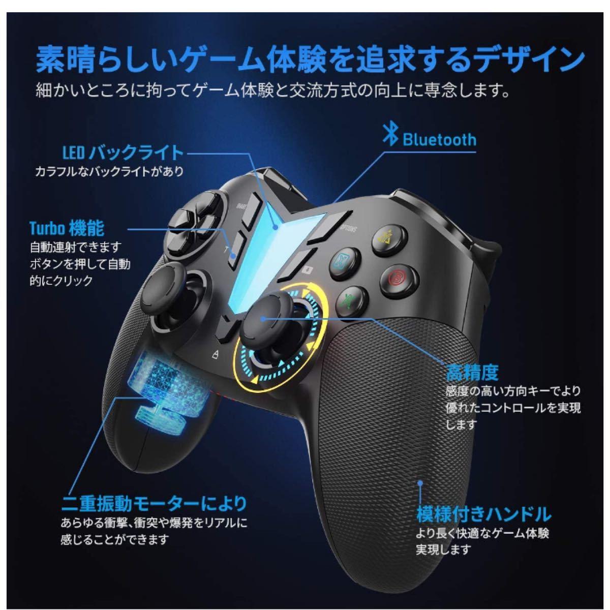 ゲームパッド ゲームコントローラー