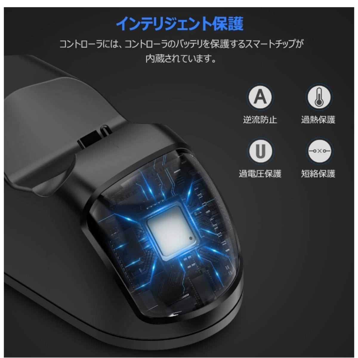 PS4 コントローラー 充電器