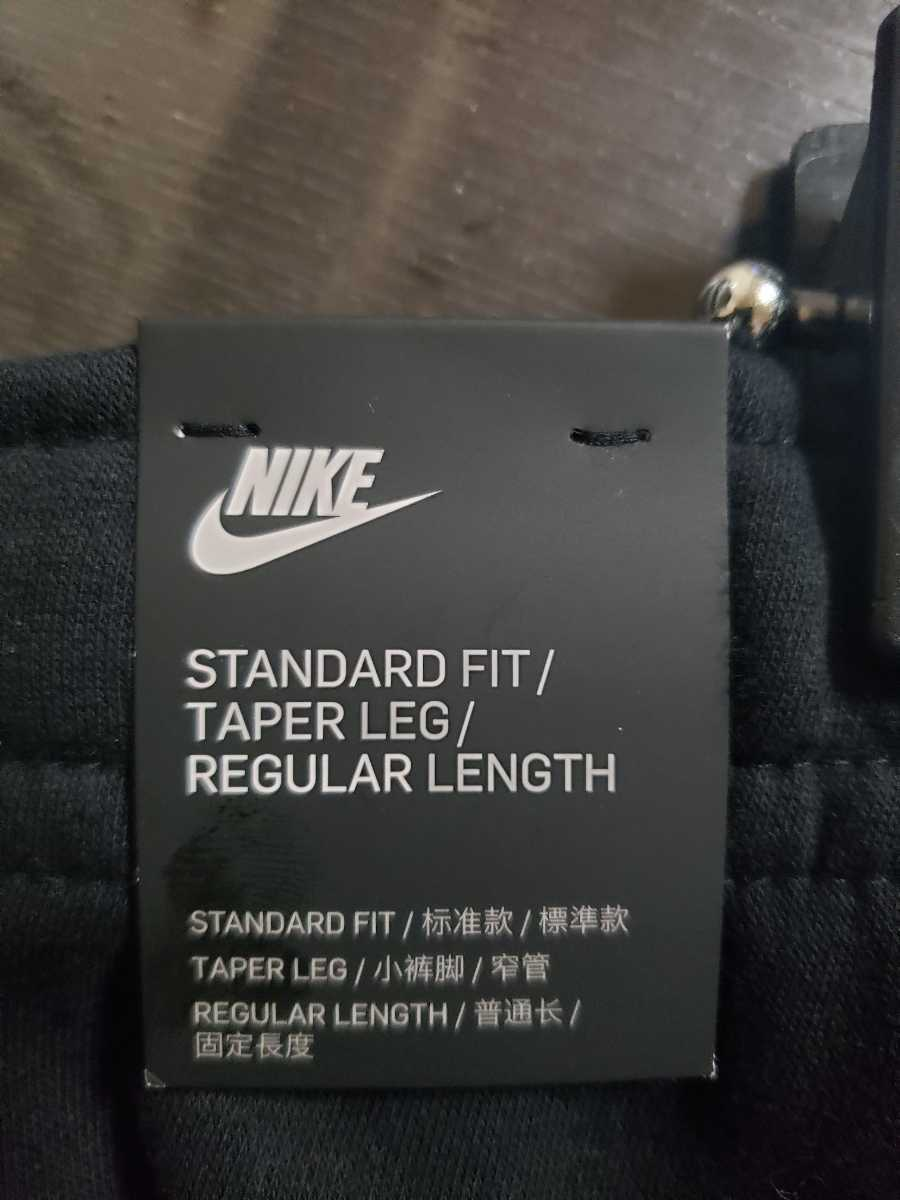 NIKE ナイキ JDIスウェットパンツ ブラック Lサイズ 新品未使用 タグ付き 19FW即完商品