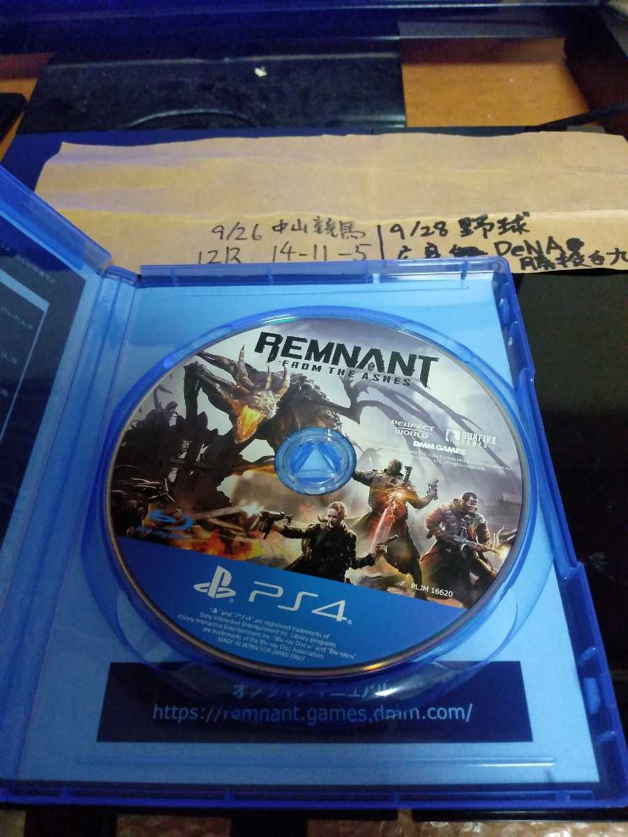 PS4 レムナント フロム・ジ・アッシュ 動作確認済み 送料無料 ソフトに目立つ傷汚れなし / REMNANT FROM THE ASHES プレステ4 PlayStation4
