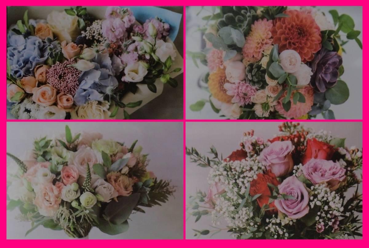【カレンダー:2021】★綺麗な 「花」 :カレンダーA3 42x30cm:12ヶ月:12面:フラワー はな_画像10