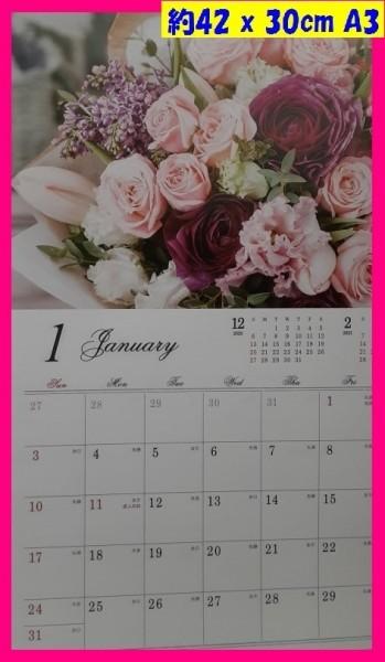 【カレンダー:2021】★綺麗な 「花」 :カレンダーA3 42x30cm:12ヶ月:12面:フラワー はな_画像2