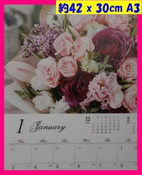 【カレンダー:2021】★綺麗な 「花」 :カレンダーA3 42x30cm:12ヶ月:12面:フラワー はな_画像1