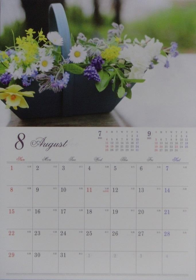 【カレンダー:2021】★綺麗な 「花」 :カレンダーA3 42x30cm:12ヶ月:12面:フラワー はな_画像9