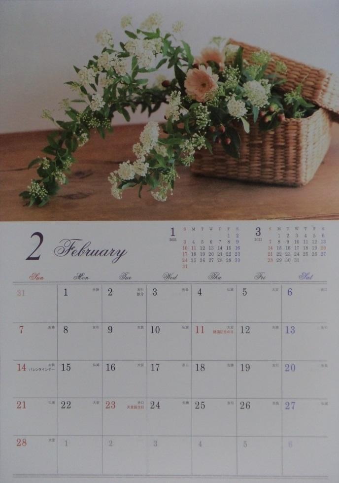 【カレンダー:2021】★綺麗な 「花」 :カレンダーA3 42x30cm:12ヶ月:12面:フラワー はな_画像3