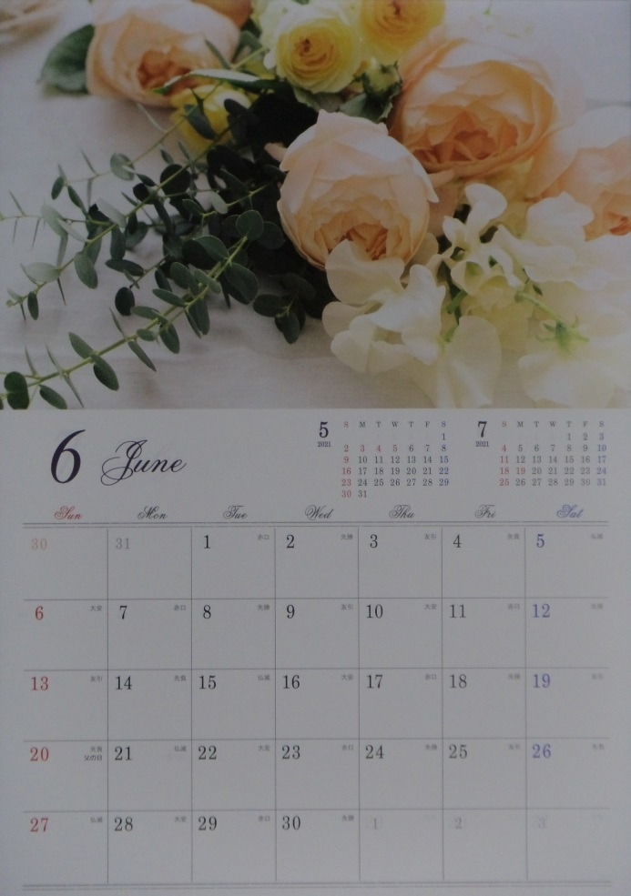 【カレンダー:2021】★綺麗な 「花」 :カレンダーA3 42x30cm:12ヶ月:12面:フラワー はな_画像7