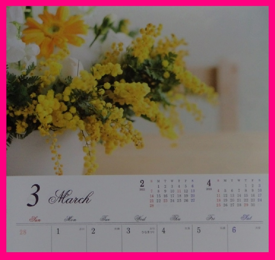 【カレンダー:2021】★綺麗な 「花」 :カレンダーA3 42x30cm:12ヶ月:12面:フラワー はな_画像4