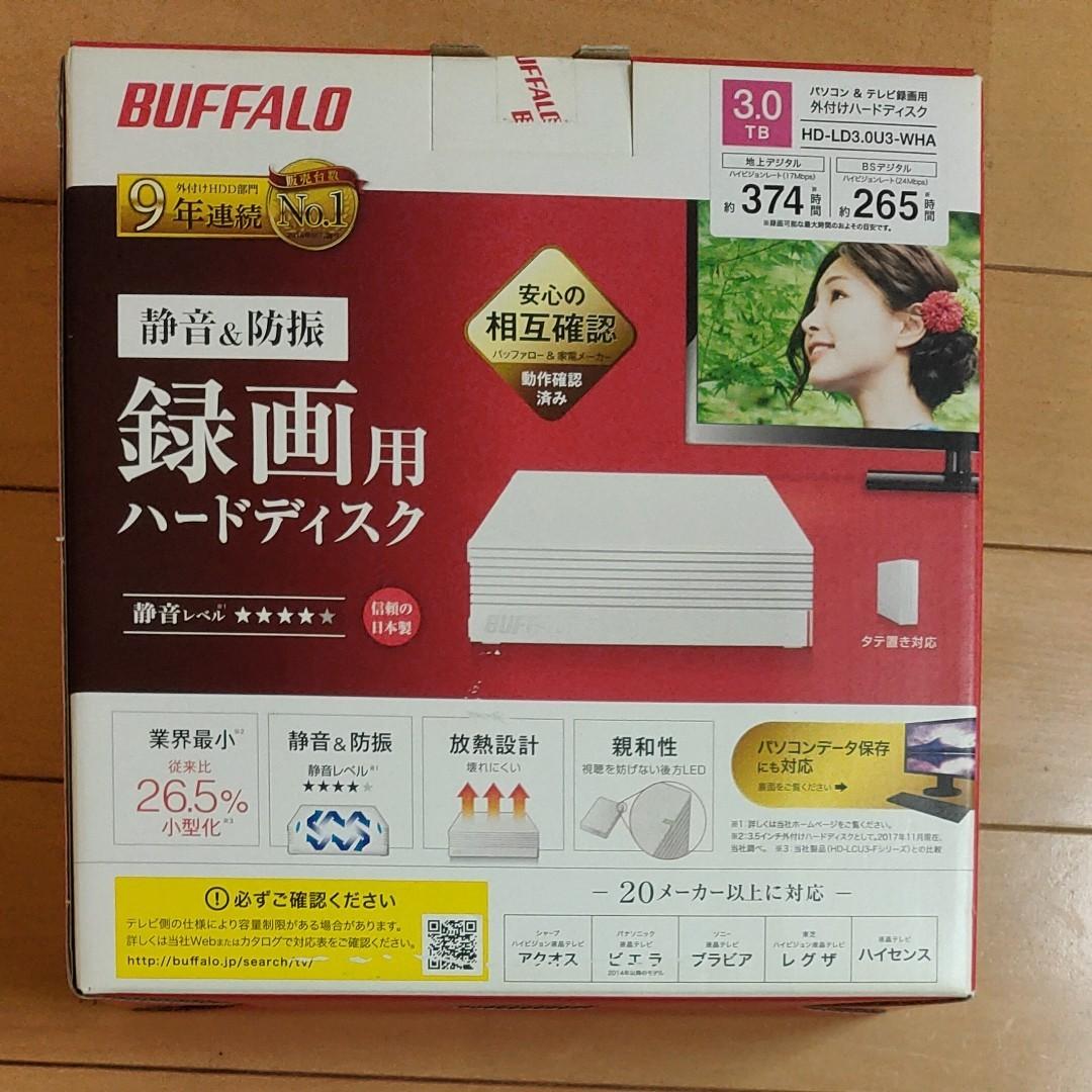 【未開封】BUFFALO 外付けHDD 3TB USB3.1 テレビ録画