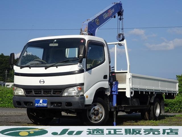「平成16年 日野 デュトロ タダノ4段クレーン ラジコン ZR264 最大積載量2,900kg@車選びドットコム」の画像1