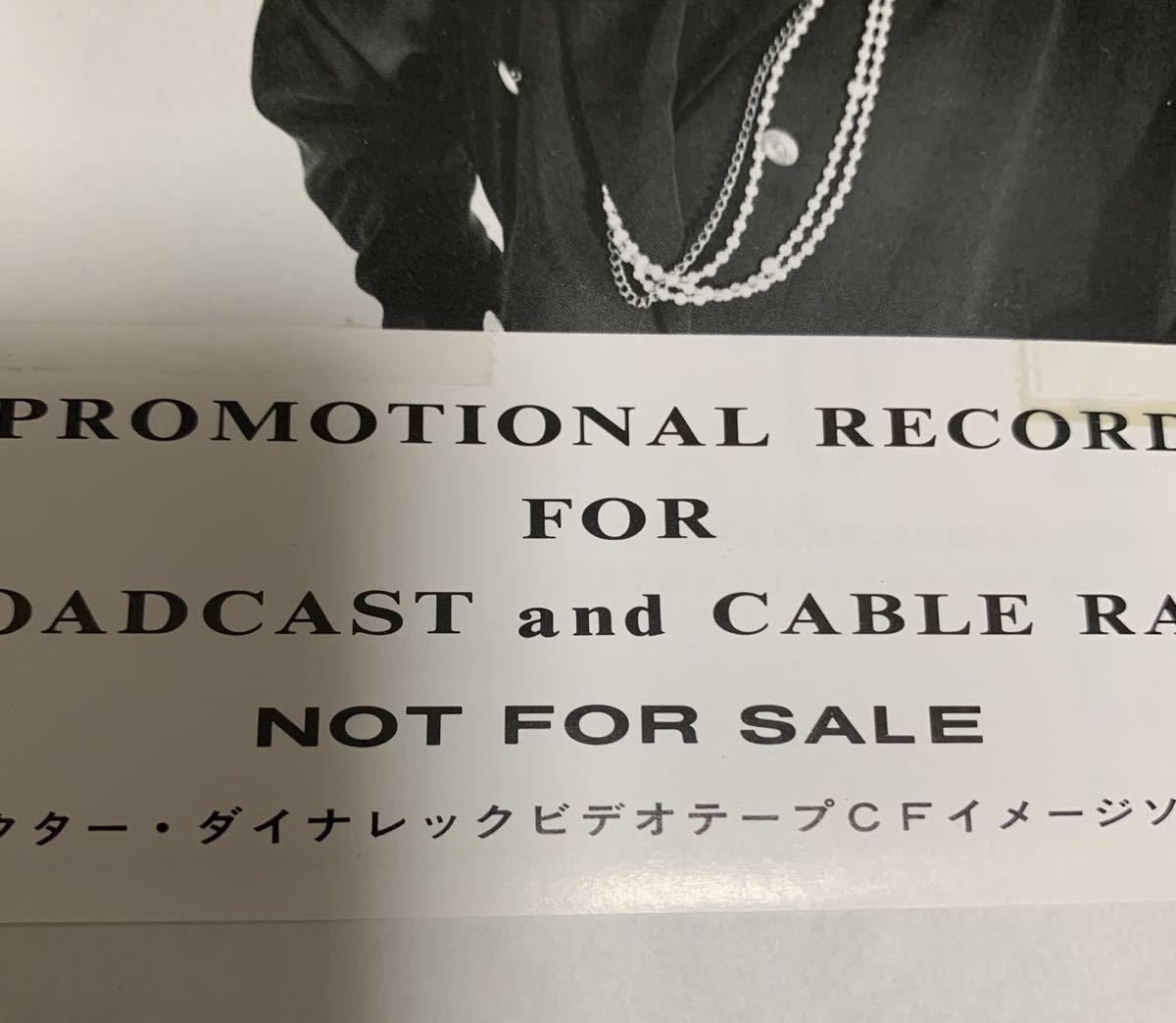 【EP】【7インチレコード】激レア 85年 非売品 見本盤 プロモオンリー EPO エポ / 音楽のような風 和モノ 極上 アーバンブギー_画像3