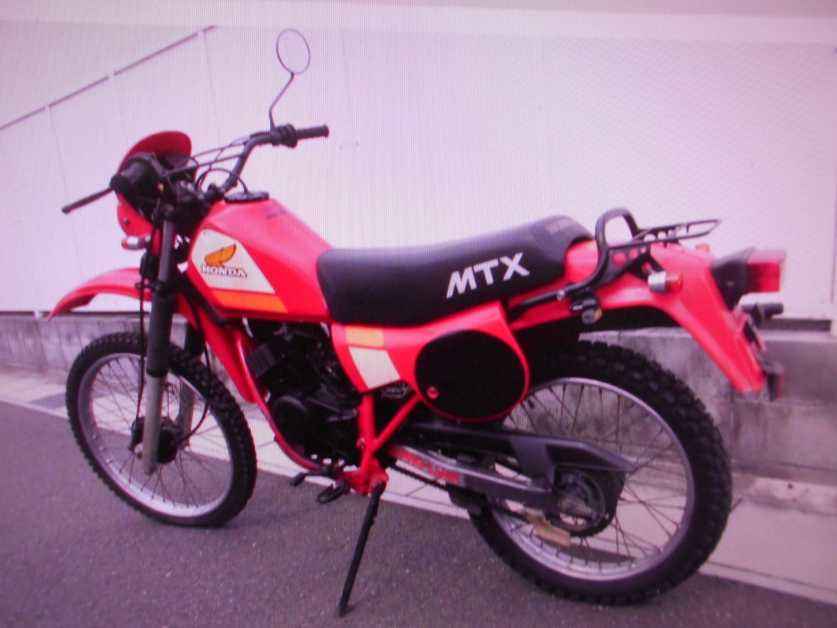 「絶版旧車レトロビンテ-ジマニア館クラッシック2ストオフロ-ドMTX50空冷昭和1982趣味のバイクギフトップ」の画像2