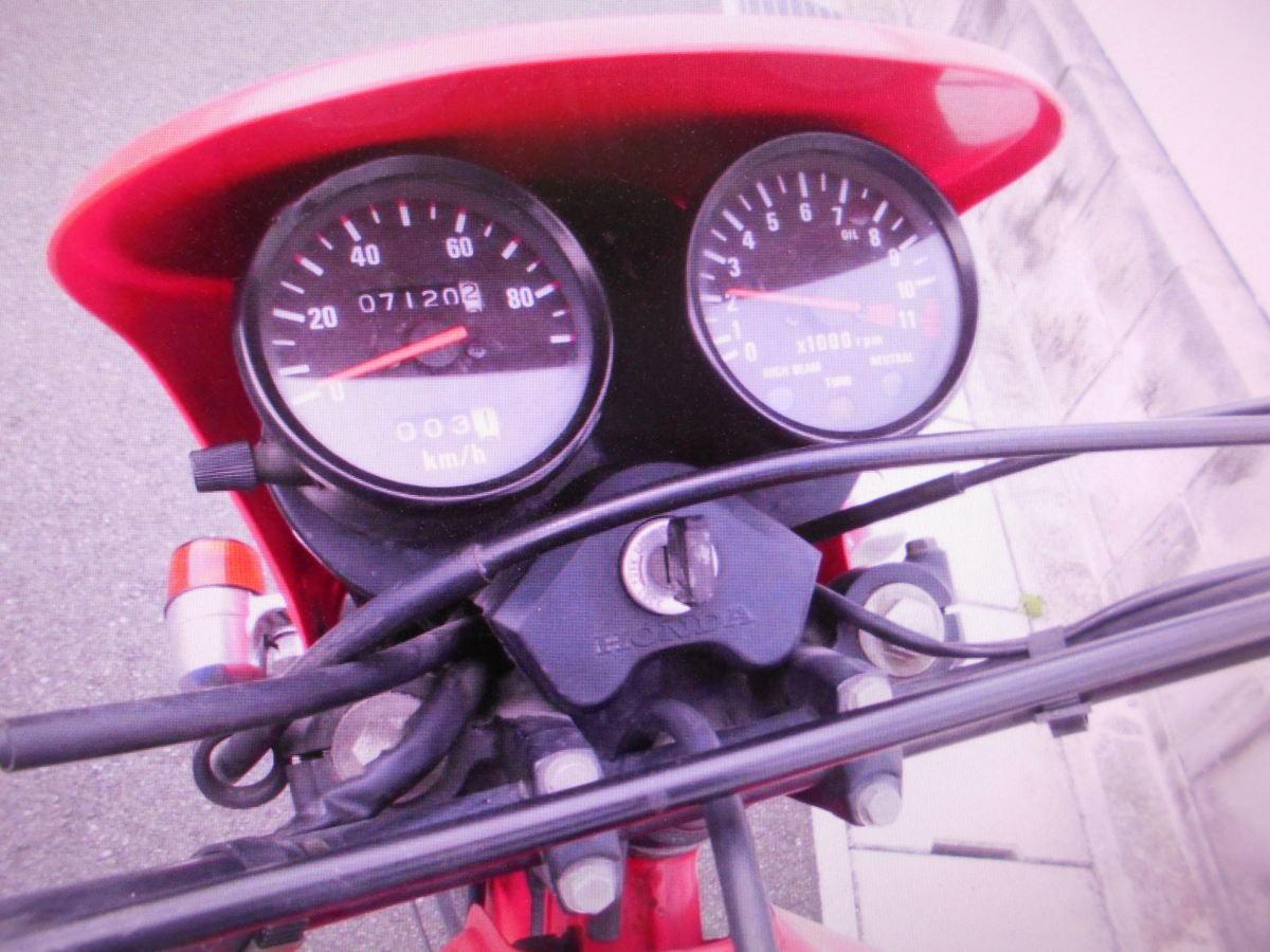 「絶版旧車レトロビンテ-ジマニア館クラッシック2ストオフロ-ドMTX50空冷昭和1982趣味のバイクギフトップ」の画像3