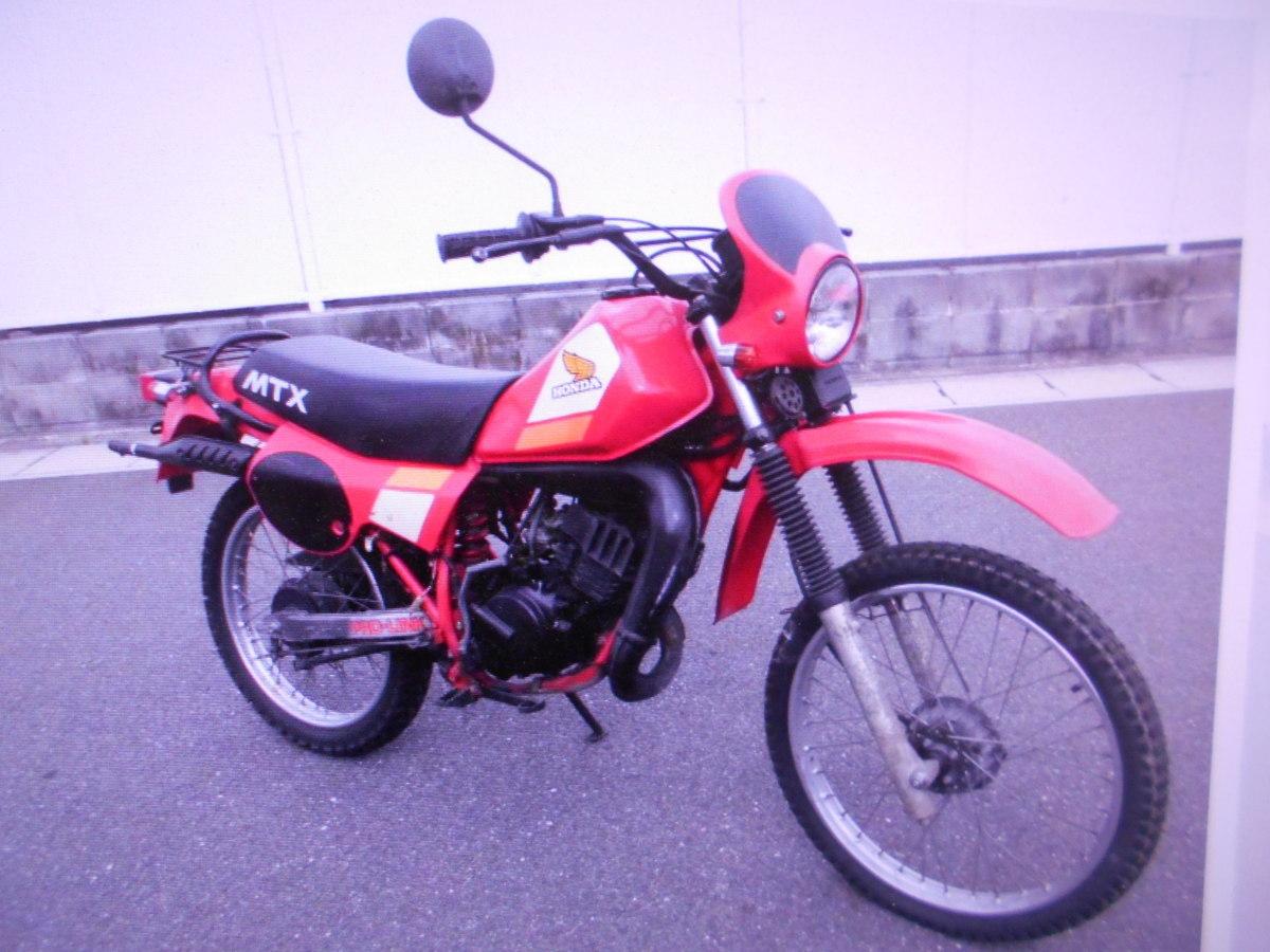 「絶版旧車レトロビンテ-ジマニア館クラッシック2ストオフロ-ドMTX50空冷昭和1982趣味のバイクギフトップ」の画像1