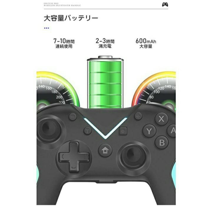 switch コントローラー 6軸ジャイロセンサー ワイヤレス 振動 無線 連射