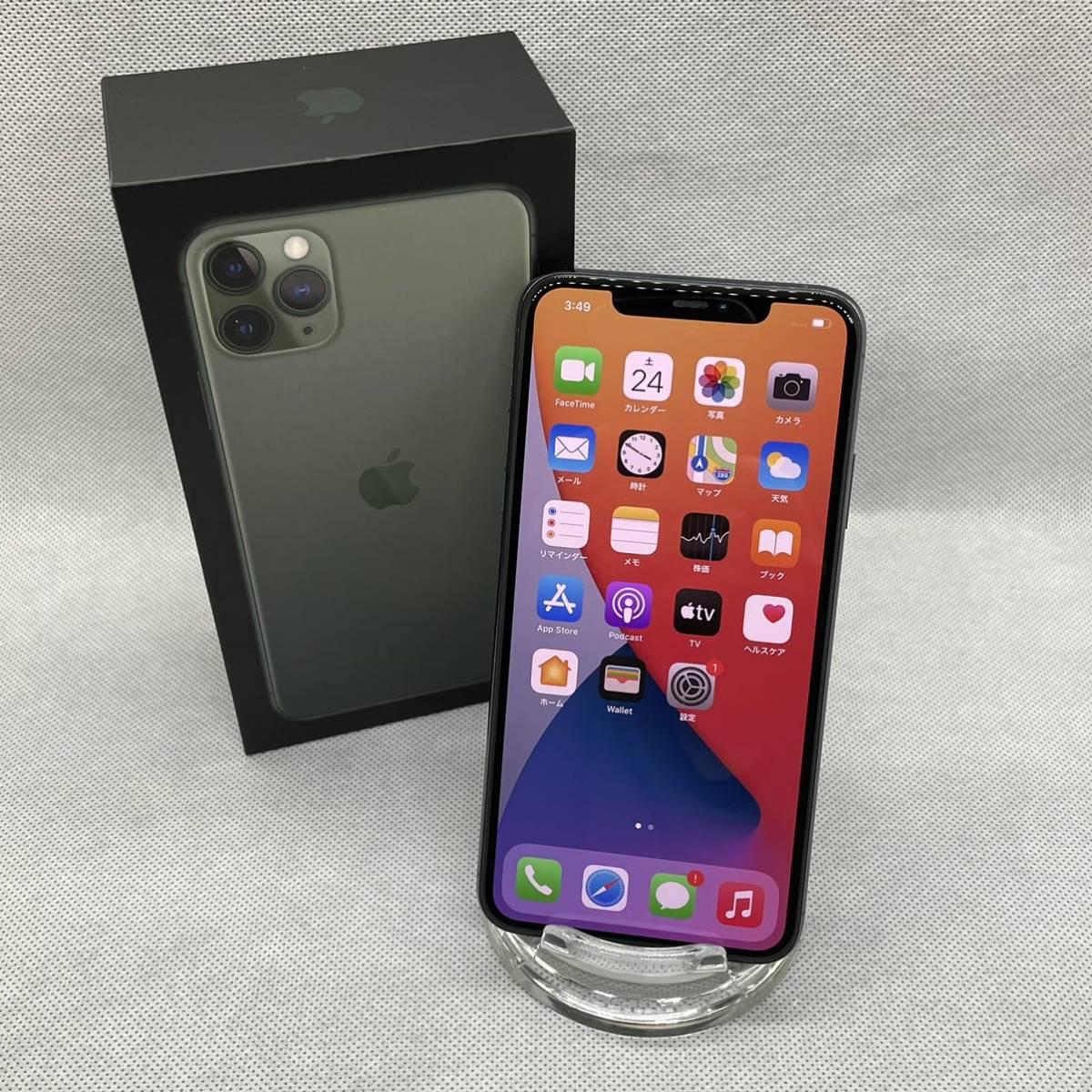 ★中古白ロム★ SIMフリー iPhone11 Pro Max 256GB ミッドナイトグリーン SIMロック解除済 Apple Green