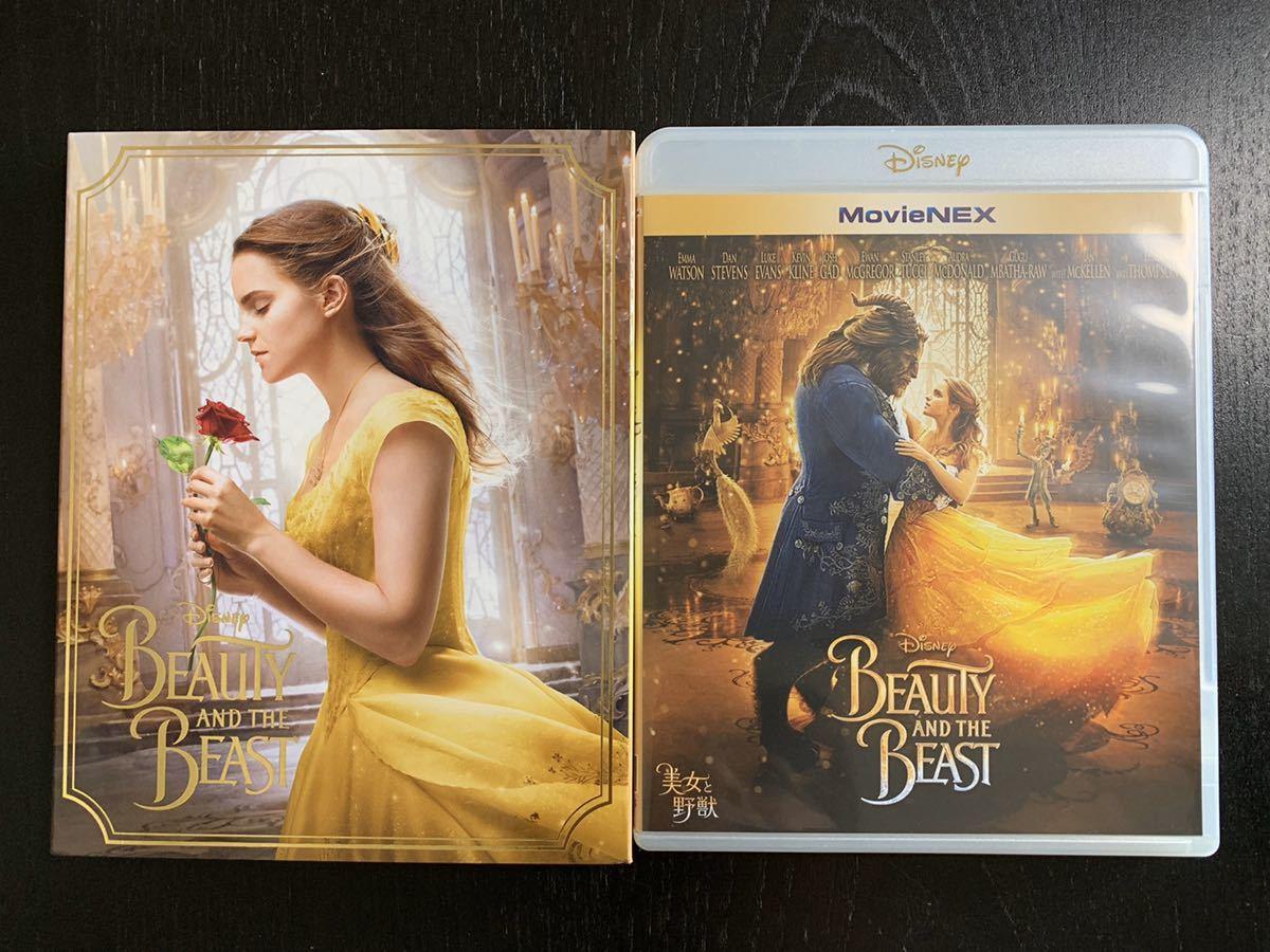B13 美女と野獣 実写版 ブルーレイ + 純正ケース 新品 未再生品 国内正規品 ディズニー MovieNEX Disney (DVD・Magicコードなし)