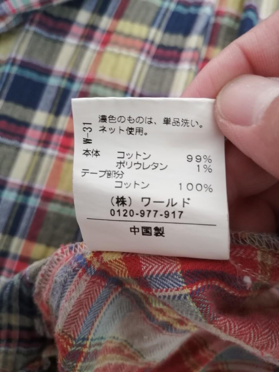 チェックシャツ 柄変異 2ウェイ