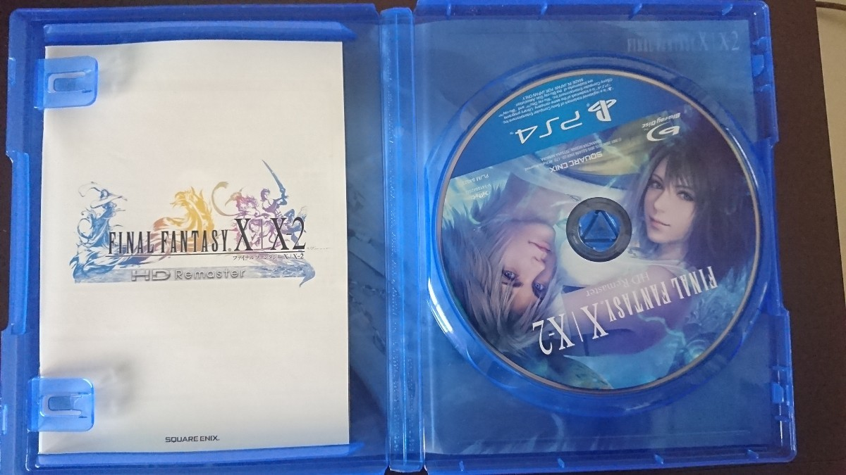 ファイナルファンタジー10  PS4
