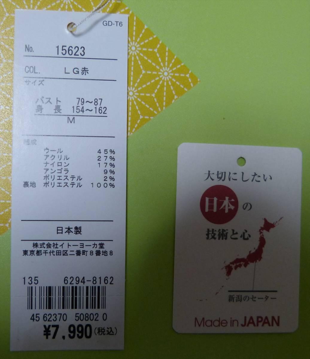 ★ 新品タグ付き 衿付きカーディガン 日本製 パープル M ★_画像6