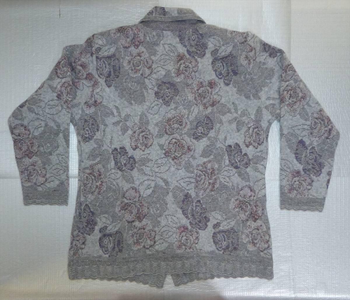 ★ 新品タグ付き 衿付きカーディガン 日本製 グレー M ★_画像3