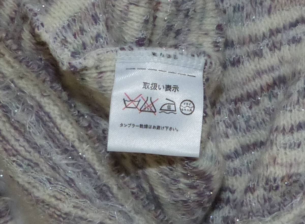 ★ 新品タグ付き カーディガン 日本製 M 紫 ★_画像4