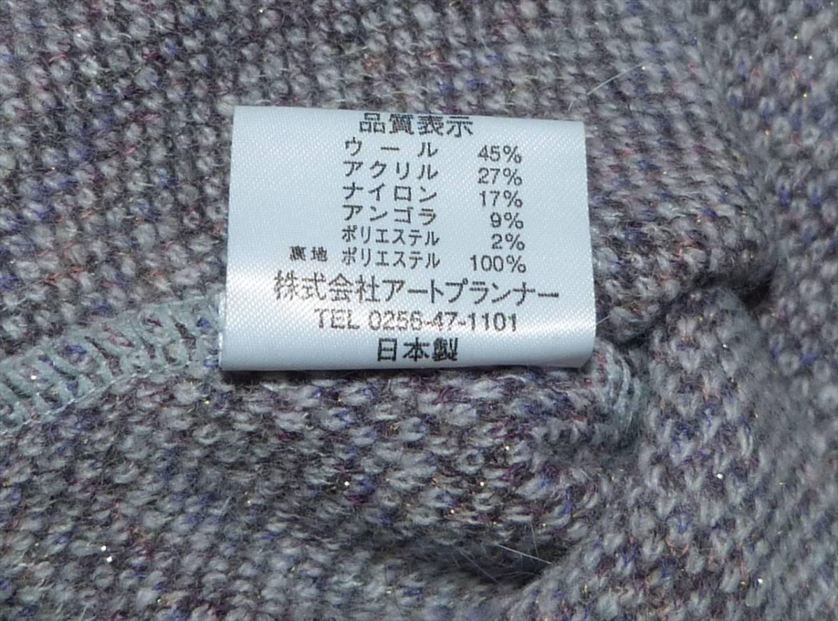 ★ 新品タグ付き 衿付きカーディガン 日本製 グレー M ★_画像4