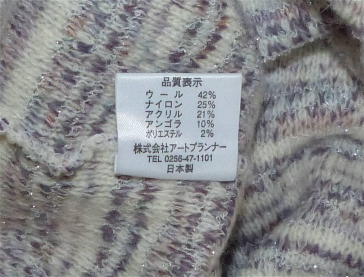 ★ 新品タグ付き カーディガン 日本製 M 紫 ★_画像3