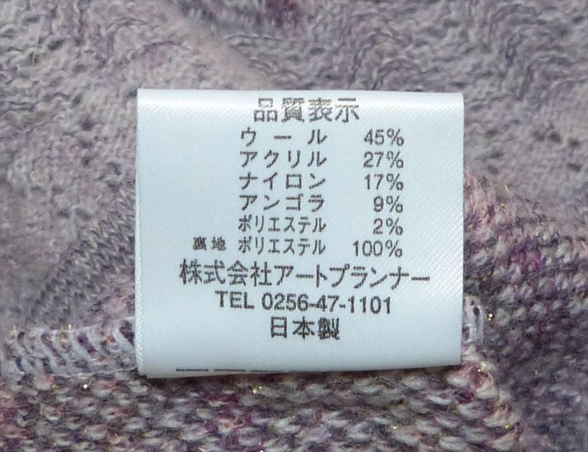 ★ 新品タグ付き 衿付きカーディガン 日本製 パープル M ★_画像4