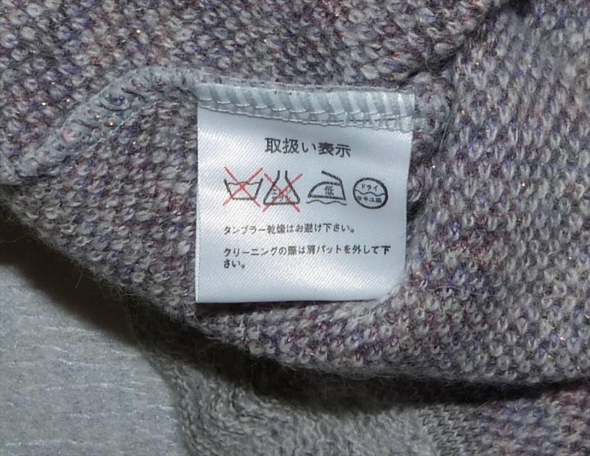 ★ 新品タグ付き 衿付きカーディガン 日本製 グレー M ★_画像5