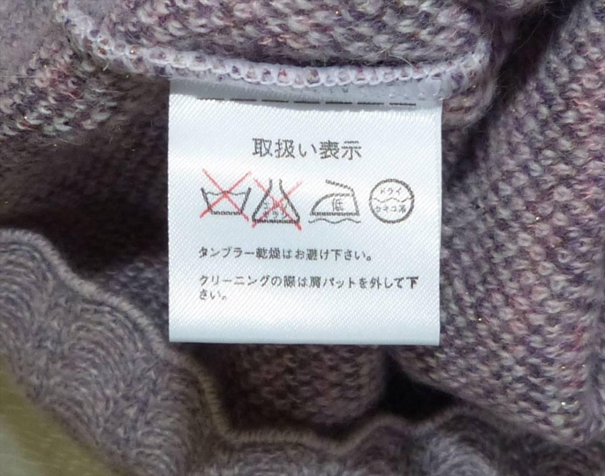 ★ 新品タグ付き 衿付きカーディガン 日本製 パープル M ★_画像5