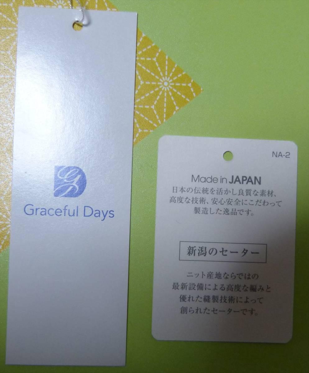 ★ 新品タグ付き 衿付きカーディガン 日本製 グレー M ★_画像6