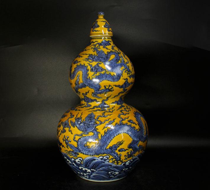 銘品 明代官窯青花黄釉雲龍文瓢蓋付瓶 中国古玩古美術伝来品