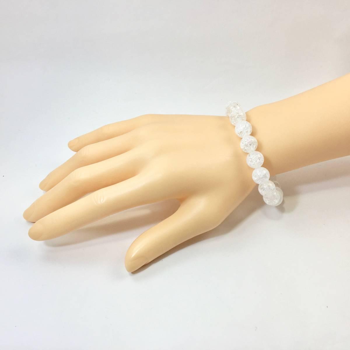 クラック水晶 パワーストーン ブレスレット 10mm 天然石ブレス シンプル 開運 浄化 数珠ブレス メンズ・レディース  男性_画像5