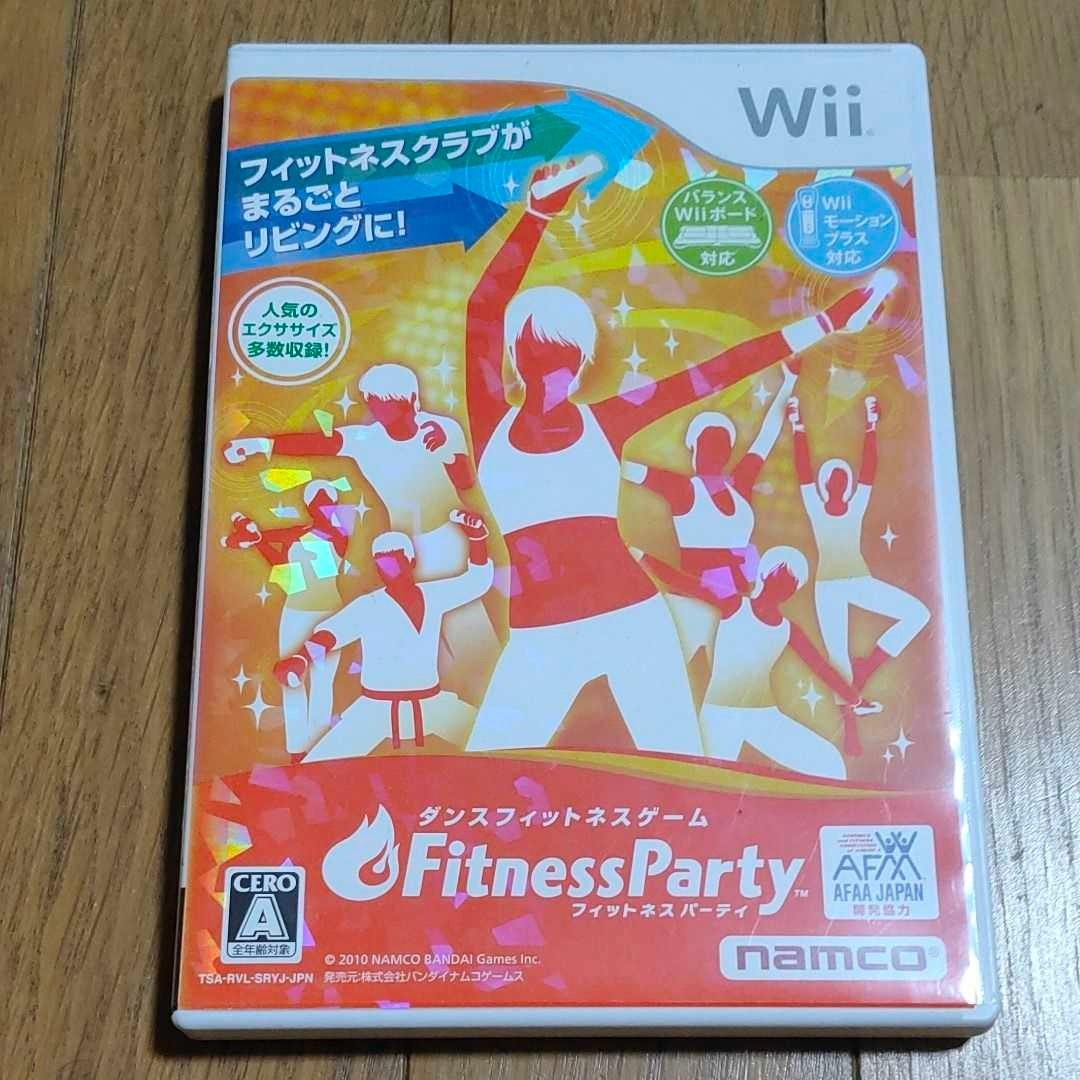 Wii フィットネスパーティ Wiiソフト
